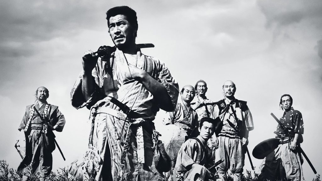 Festival Internacional de Cine de Zargoza - Los siete samuráis de Akira Kurosawa, se proyectará por ser Japón el país invitado